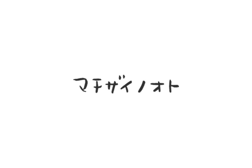 進捗状況~解体工事スタート!!